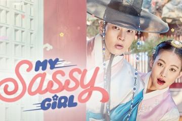 ซีรี่ย์เกาหลี My Sassy Girl ซับไทย Ep.1-32 (จบ)
