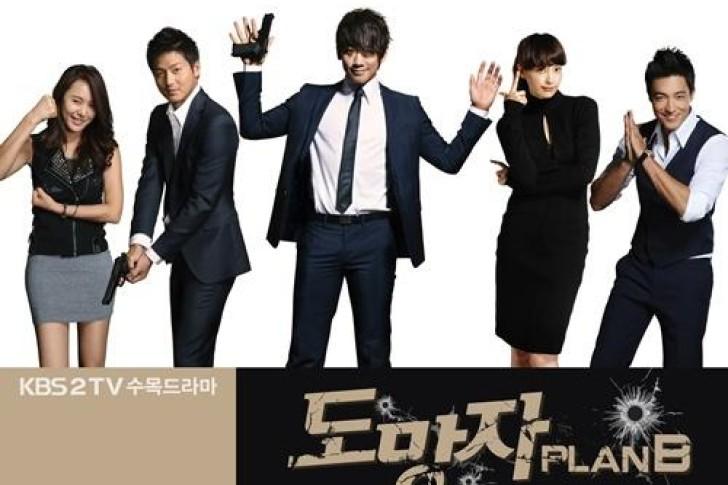 ซีรี่ย์เกาหลี The Fugitive Plan B สืบ แสบ ซ่า ล่าครบสูตร พากย์ไทย Ep.1-20 (จบ)