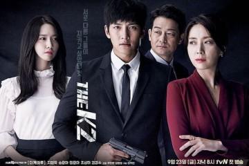 ซีรี่ย์เกาหลี The K2 รหัสรักบอดี้การ์ด ซับไทย Ep.1-16 (จบ)