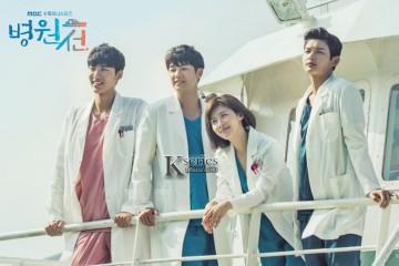 ซีรี่ย์เกาหลี Hospital Ship ซับไทย Ep.1-40 (จบ)