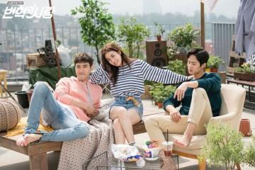 ซีรี่ย์เกาหลี Revolutionary Love ซับไทย Ep.1-16 (จบ)