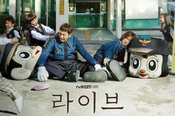 ซีรี่ย์เกาหลี Live ซับไทย Ep.1-18 (จบ)