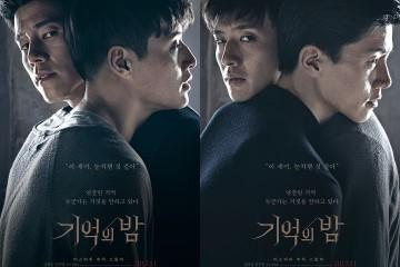 ภาพยนตร์เกาหลี Forgotten ความทรงจำพิศวง (2017) ซับไทย