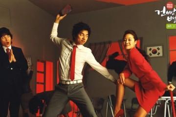 ซีรี่ย์เกาหลี Biscuit Teacher and Star Candy ครูเซี้ยว นักเรียนแสบ ซับไทย Ep.1-16 (จบ)