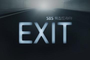 ซีรี่ย์เกาหลี Exit ซับไทย Ep.1-4 (จบ)