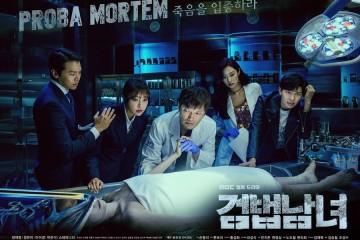 ซีรี่ย์เกาหลี Partners for Justice ซับไทย Ep.1-32 (จบ)