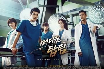 ซีรี่ย์เกาหลี Medical Top Team ซับไทย Ep.1-20 (จบ)