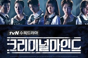 ซีรี่ย์เกาหลี Criminal Minds ซับไทย Ep.1-20 (จบ)