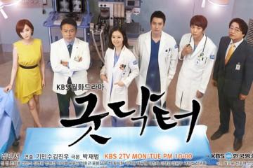ซีรี่ย์เกาหลี Good Doctor ซับไทย Ep.1-20 (จบ)