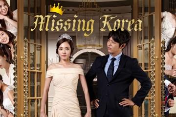 ซีรี่ย์เกาหลี Missing Korea ซับไทย Ep.1-6 (จบ)