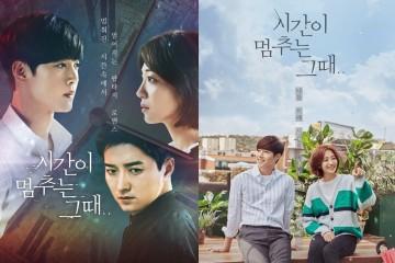 ซีรี่ย์เกาหลี When Time Stopped ซับไทย Ep.1-12 (จบ)