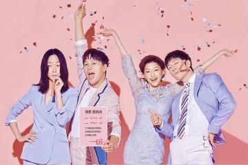 ซีรี่ย์เกาหลี Matrimonial Chaos ซับไทย Ep.1-32 (จบ)