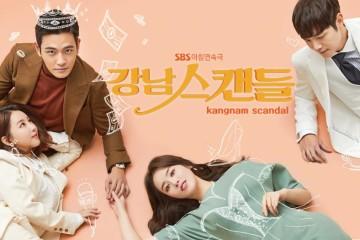 ซีรี่ย์เกาหลี Gangnam Scandal ซับไทย Ep.1-123 จบ