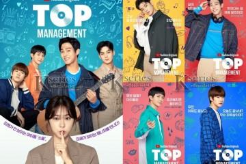 ซีรี่ย์เกาหลี Top Management ซับไทย Ep.1-16 (จบ)