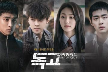 ซีรี่ย์เกาหลี Dokgo Rewind ซับไทย Ep.1-4 (จบ)