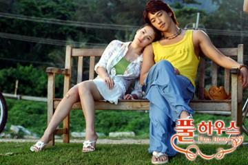 ซีรี่ย์เกาหลี Full House สะดุดรัก…ที่พักใจ พากย์ไทย Ep.1-16 (จบ)