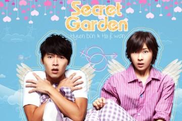 ซีรี่ย์เกาหลี Secret Garden ซับไทย Ep.1-20 (จบ)