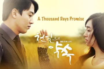ซีรี่ย์เกาหลี A Thousand Days' Promise อย่าลืมฉัน มันคือหัวใจของเรา พากย์ไทย Ep.1-20 (จบ)