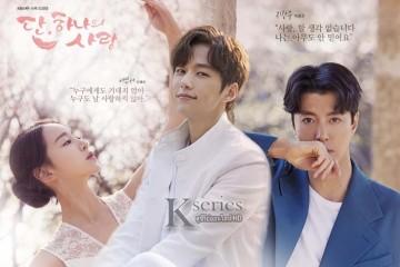 ซีรี่ย์เกาหลี Angel's Last Mission : Love ซับไทย Ep.1-32 (จบ)