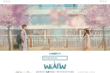 ซีรี่ย์เกาหลี Search: WWW ซับไทย Ep.1-16 (จบ)