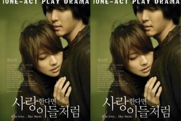 ซีรี่ย์เกาหลี All This Love รักสุดท้ายเพื่อเธอ พากย์ไทย Ep.1-4 (จบ)