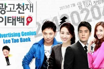 ซีรี่ย์เกาหลี Advertising Genius Lee Tae Baek ซับไทย Ep.1-16 (จบ)