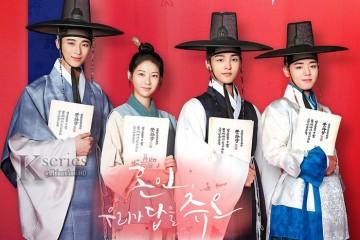 ซีรี่ย์เกาหลี Flower Crew: Joseon Marriage Agency ซับไทย Ep.1-16 (จบ)