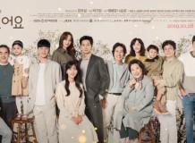 ซีรี่ย์เกาหลี Unasked Family ซับไทย Ep.1-86