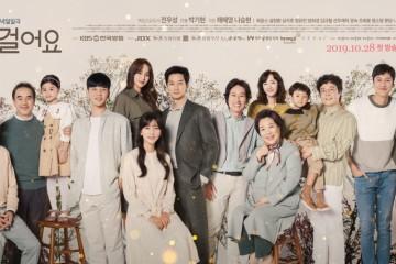 ซีรี่ย์เกาหลี Unasked Family ซับไทย Ep.1-105