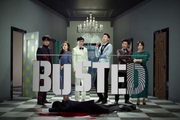 รายการเกาหลี Busted! I Know Who You Are! 1 2018 จับให้ได้ ไล่ให้ทัน ซับไทย Ep.1-10 (จบ)