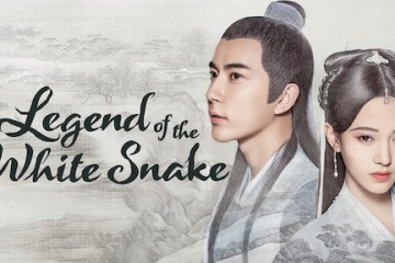 ซีรี่ย์จีน The Legend of White Snake ตำนานรักนางพญางูขาว พากย์ไทย Ep.1-36 (จบ)