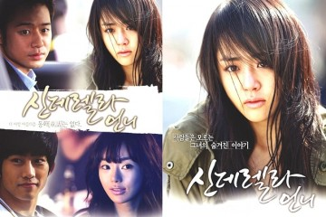 ซีรี่ย์เกาหลี Cinderella's Sister ปมชีวิต…ลิขิตรัก ซับไทย Ep.1-20 (จบ)