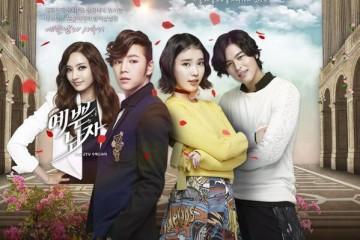 ซีรี่ย์เกาหลี Pretty Man รักพลิกล็อกของนายหน้าหวาน พากย์ไทย Ep.1-16 (จบ)