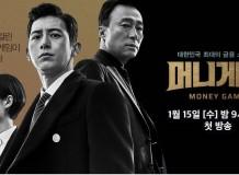 ซีรี่ย์เกาหลี Money Game ซับไทย Ep.1-13