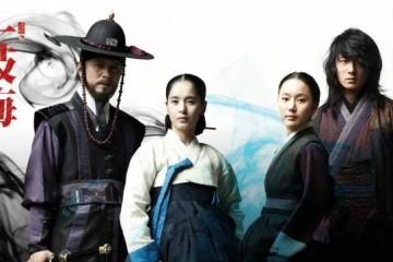 ซีรี่ย์เกาหลี The Return of Iljimae จอมใจ จอมโจร อิลจิแม พากย์ไทย Ep.1-5