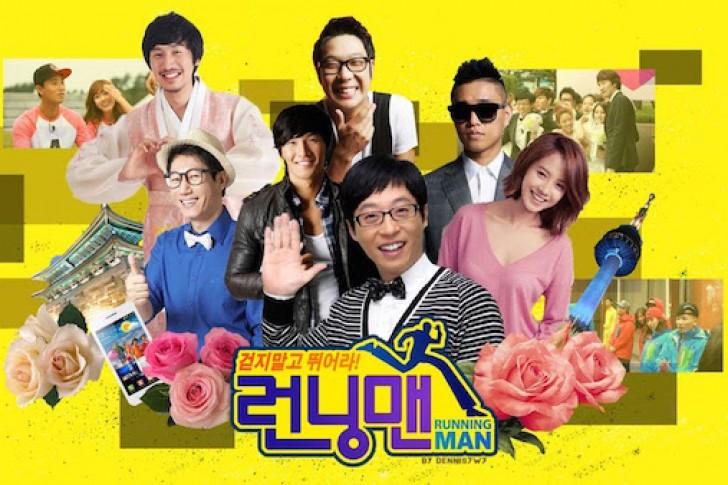 Running man รันนิ่งแมน ซับไทย Ep.301-512