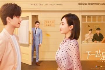 ซีรี่ย์จีน Find Yourself (2020) รักแรกของสาวใหญ่ ซับไทย Ep.1-42