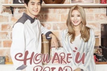 ซีรี่ย์เกาหลี How are you bread ซับไทย Ep.1-5 (จบ)