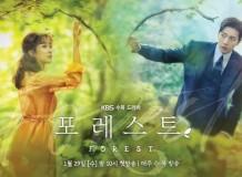 ซีรี่ย์เกาหลี Forest ซับไทย Ep.1-17