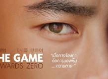 ซีรี่ย์เกาหลี The Game Towards Zero ซับไทย Ep.1-22