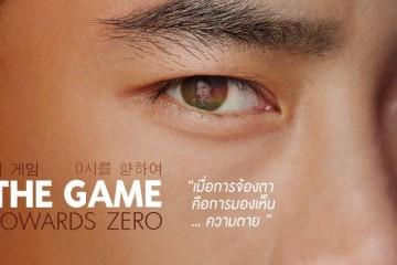 ซีรี่ย์เกาหลี The Game Towards Zero ซับไทย Ep.1-32 (จบ)
