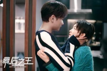 ซีรี่ย์จีน Behind The Scenes (2019) ซับไทย Ep.1-47