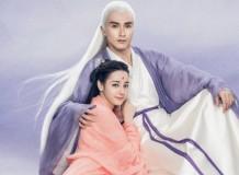 ซีรี่ย์จีน Eternal Love of Dream 2020 สามชาติสามภพ ลิขิตเหนือเขนย ซับไทย Ep.1-33