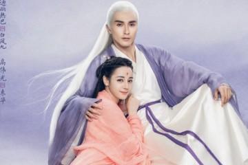 ซีรี่ย์จีน Eternal Love of Dream 2020 สามชาติสามภพ ลิขิตเหนือเขนย ซับไทย Ep.1-57