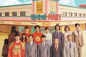 ซีรี่ย์เกาหลี Pegasus Market ตลาดพีกาซัส ซับไทย Ep.1-12 (จบ)