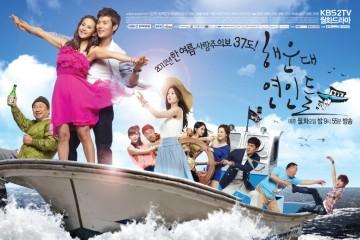 ซีรี่ย์เกาหลี Haeundae Lovers ลูกสาวมาเฟีย…ขอเคลียร์หัวใจ พากย์ไทย Ep.1-16 (จบ)