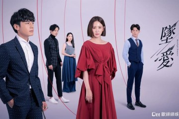 ซีรี่ย์จีน Moonlight Romance ตกหลุมรักจันทรา ซับไทย Ep.1-4