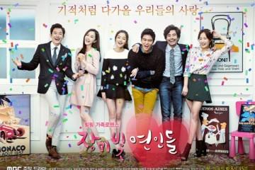 ซีรี่ย์เกาหลี Rosy Lovers รักวุ่นๆ ครอบครัวอลเวง พากย์ไทย Ep.1-52 (จบ)