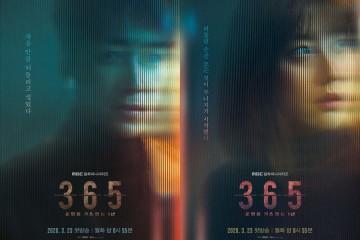 ซีรี่ย์เกาหลี 365: Repeat The Year ซับไทย Ep.1-5