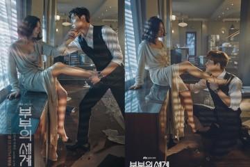 ซีรี่ย์เกาหลี The World of the Married ซับไทย Ep.1-16 + ตอนพิเศษ (จบ)